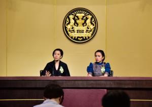 ครม.เคาะ สภาพัฒน์ร่วมกับ UNDP เดินหน้าศูนย์นวัตกรรมระดับภูมิภาคในไทย