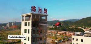 """ชมคลิป """"โดรนดับเพลิง"""" ฝีมือจีนรุ่นใหม่ ติดเลเซอร์ชี้เป้าระเบิดดับเพลิง 6 ลูก"""