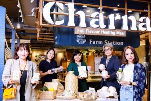 """งาน """"Charna Farmer's Market's"""" ที่ร้านฌานา เซ็นทรัลเวิลด์"""