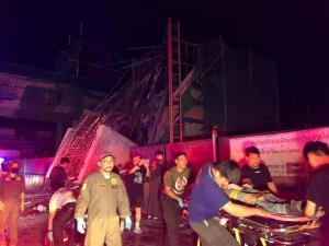 ระทึก! คานรถไฟฟ้าสายสีชมพูพังถล่ม คนงานก่อสร้างเจ็บ 5 ราย ภาพ CCTV เห็นชัด