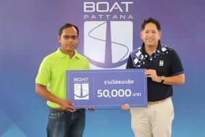 """""""โบ๊ทพัฒนา"""" มอบรางวัลให้ 3 ธุรกิจที่ชนะโครงการ """"สานฝันธุรกิจ SME ฝ่าพายุเศรษฐกิจ"""" บ้านพอเพียง ธุรกิจ Social Enterprise คว้ารางวัลชนะเลิศ"""