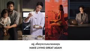 AP เปิดตัว MAKE LIVING GREAT AGAIN แคมเปญชวนคนไทย สร้างความหมายของชีวิต