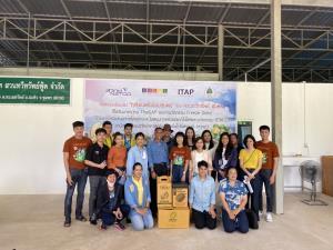 สวทช. หนุนผู้เชี่ยวชาญโปรแกรม ITAP ช่วย ผปก.เกษตรพัฒนาทุเรียนพรีเมียม ThaiGAP พร้อมฟรีซดรายเพิ่มมูลค่า