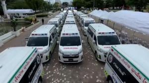"""""""บิณฑ์-เอกพันธ์"""" ปิดบัญชีสุดท้ายเงินบริจาคช่วยน้ำท่วมอีสาน มอบเรือ-รถพยาบาลมูลค่ากว่า 100 ล้านใช้กู้ภัยน้ำท่วม"""