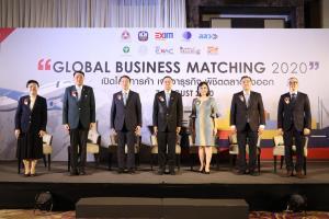 EXIM BANK เจรจาธุรกิจออนไลน์เชื่อมไทยกับ CLMV&อาเซียน