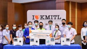 สจล.มอบเครื่องช่วยหายใจจังหวัดสระแก้ว จำนวน 15 เครื่อง ใช้ใน รพ. 9 แห่งช่วยผู้ป่วยภาวะฉุกเฉินและวิกฤต