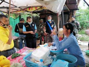 กรมอุทยานฯ สบอ.3 (บ้านโป่ง) ลุยปราบปรามร้านค้าเนื้อสัตว์ป่าริมถนนไทรโยค-กาญจนบุรีอย่างต่อเนื่อง