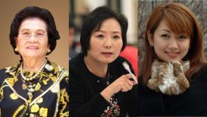 สตรีแถวหน้า ผู้หญิงที่รวยที่สุดในเอเชีย