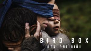 "Netflix รวมให้ คอลเลกชันภาพยนตร์-ซีรีส์ ""สุขสันต์วันแม่"" 100 เรื่องทั่วโลก"
