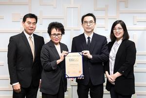 LHFG ติดอันดับหุ้นยั่งยืน ESG100 ปี 2563