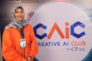 """""""ซีพี ออลล์"""" เปิดตัว """"Creative AI Club"""""""