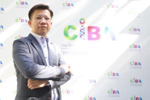 CIBA DPU เชิญ 2 กูรูด้านธุรกิจส่งออก ร่วมเสวนาทิศทางธุรกิจ Go Inter หลังยุค Covid -19