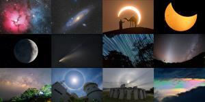 ภาพถ่ายดาราศาสตร์ภาพไหนบ้าง ที่ไม่ควรพลาดร่วมส่งประกวดปีนี้