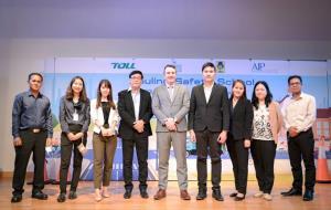 มูลนิธิ AIP จับมือ กลุ่มธุรกิจโทลล์ เปิดตัวโครงการยกระดับพื้นที่โรงเรียนปลอดภัย