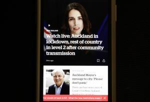 ช็อก! นิวซีแลนด์พบผู้ติดเชื้อครั้งแรกในรอบ102วัน  คาดยอดตายทั่วโลกทะลุ7.5แสนคนเร็วๆนี้