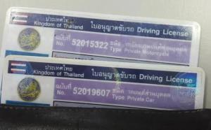 กรมการขนส่งทางบกกับใบอนุญาตขับขี่ตลอดชีพ