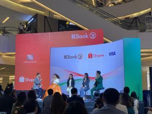 Kbank - Shopee เปิดตัวบัตรเครดิตเชื่อมทุกมิติการช้อป