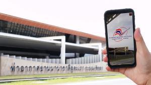 AIS-อู่ตะเภา สานต่อความร่วมมือวางโครงสร้างพื้นฐานดิจิทัล 5G-WiFi 6 ในสนามบิน