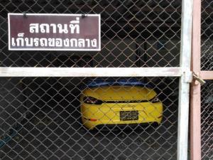 เจ้าของปอร์เช่ คดียิงถล่มปมค้ามาสก์ แจ้งความถูกแอบอ้างกรรมสิทธิ์ครอบครองรถ
