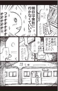 """ทำไมคนญี่ปุ่นไม่ค่อยอยากให้คำปรึกษาใคร  เรื่องงานกับกฎของ """"Sa-Shi-Su-Se-So"""""""