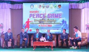 กรมพลศึกษาเตรียมจัด Peace Game 63 ส่งเสริมกีฬาจังหวัดชายแดนใต้ สู้ภัยโควิด-19