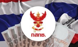 """ถึงเวลาหรือยัง? ยกระดับวินัยการเงินคนไทย ดัน """"ค่ามือถือ-ค่าน้ำ-ค่าไฟ-เงินกู้ กยศ."""" เข้าเครดิตบูโร"""
