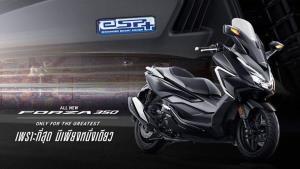 เจาะเทคโนโลยี eSP+ ใน Forza350 แตกต่างอย่างไร...