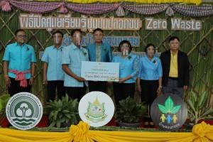 สส. ตั้งศูนย์เรียนรู้ Zero Waste ชุมชนบ้านดอนกลอย ด่านขุนทด ชุมชนปลอดขยะ รางวัลถ้วยพระราชทานฯ ปี 62