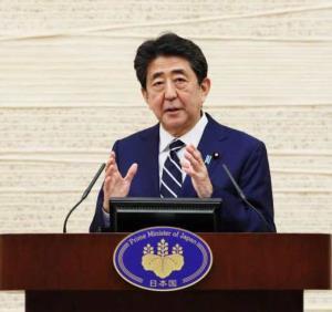 ผู้นำญี่ปุ่นเข้าโรงพยาบาล ท่ามกลางข่าวลือเรื่องสุขภาพ