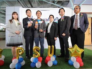 คณะวิศวฯ ม.อ. เปิดหลักสูตรนานาชาติ innoEM ครั้งแรกในเมืองไทย ตอบโจทย์ Start Up รุ่นใหม่