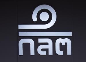 """ก.ล.ต. ร่วมมือ 2 องค์กรจัดสัมมนาออนไลน์ """"Green Bond"""" ยกระดับตลาดทุนไทยตอบโจทย์ความยั่งยืน"""