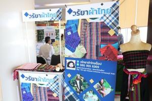 วิทยาลัยพาณิชยศาสตร์ ม.บูรพา ร่วม สสว.ให้ความรู้ระบบบัญชี SMEs สู้วิกฤตโควิด-19