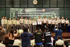 """กรมอุทยานฯ จับมือ กรมราชทัณฑ์ MOU """"ความร่วมมือทางวิชาการและส่งเสริมความรู้ด้านการอนุรักษ์พันธุ์สัตว์ป่าเพื่อพัฒนาผู้ก้าวพลาด"""""""