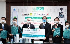 องค์การเภสัชกรรม ร่วมรัฐ-เอกชน เปิดตัวนวัตกรรมชุด PPE ฝีมือคนไทย มาตรฐานสากล