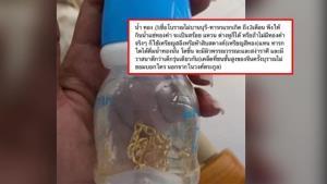 อย่าหาทำ! แช่ทองในน้ำให้เด็กทารกดื่ม อ้างเคล็ดลับเสริมบารมี หมอแล็บฯ ชี้อันตรายกว่าที่คิด