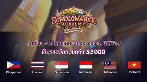 หกทีมเตรียมปะทะกันในการแข่งขัน Hearthstone Scholomance Academy SEA Showmatch!