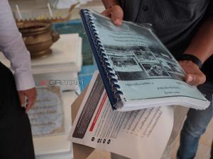 """""""ประสิทธิ์ชัย-วรา"""" และคณะเครือข่ายคนอินทรีย์วิถีเมืองลุง บุกยื่นหนังสือจี้ยกเลิกโครงการสร้างเขื่อนเหมืองตะกั่ว"""