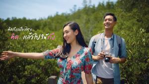 เวียร์-เบลล่า ชวนเที่ยวไทย