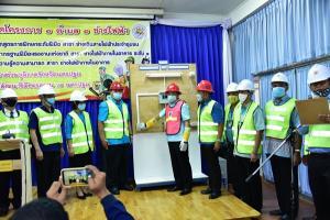 นครปฐมเปิดโครงการ 1 ตำบล 1 ช่างไฟฟ้า เพื่อสร้างช่างไฟฟ้าประจำชุมชน