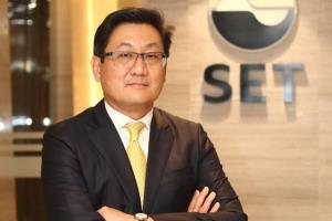 ตลท.จัดงาน Thailand Focus 2020 ย้ำความแข็งแกร่งตลาดทุนไทย 26-28 ส.ค.นี้