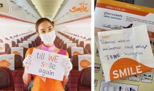 """ขาดทุนยับ บินไทยจ่อยุบ """"ไทยสมายล์"""" ไม่รอดแน่แค่รอเวลา"""
