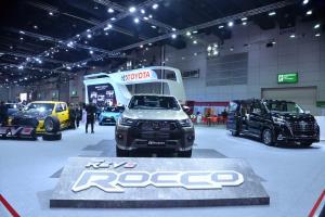 """""""Big Motor Sale 2020""""  โปร """"ถูกและดี"""" มีให้เห็น  10 วันเต็ม  21-30 สิงหาคมนี้ ที่ไบเทค บางนา"""