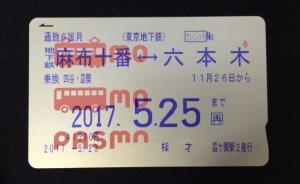 ภาพจาก https://leemanparadise.com/neta/post-5182/