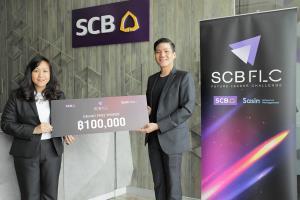 ไทยพาณิชย์ ร่วมกับ ศศินทร์ฯ ประกาศผลผู้ชนะรางวัลพระราชทาน  จาก SCB Future Leader Challenge 2020