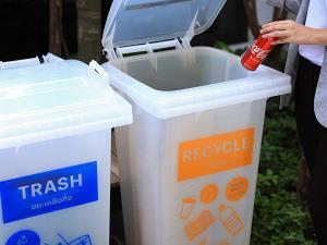"""โคคา-โคล่า จับมือแสนสิริ ต่อยอดความร่วมมือส่งเสริมการแยกขยะที่ต้นทาง ผ่านโครงการ """"โค้กขอคืน x Sansiri Waste to Worth"""" เพื่อการอยู่อาศัยอย่างยั่งยืน"""