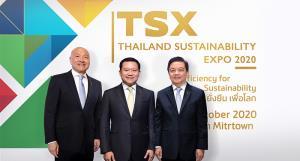 """ครั้งแรกของการผนึกพลังองค์กรต้นแบบด้านความยั่งยืนของประเทศไทย ในงาน """"Thailand Sustainability Expo 2020"""" พอเพียง ยั่งยืน เพื่อโลก"""