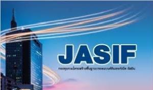 บัวหลวงปลื้ม 'JASIF' เข้ากลุ่มหลักทรัพย์ ESG100