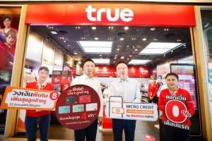 """ทรูมันนี่-แอสเซนด์นาโน เปิดตัว """"Micro Credit บริการยืมก่อน คืนทีหลัง"""" ครั้งแรกในไทย"""