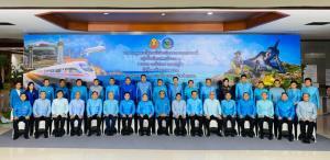 """นายกรัฐมนตรีย้ำ """"รวมไทยสร้างชาติ"""" ขับเคลื่อนสังคมไทย ดูแลกลุ่มเปราะบาง"""