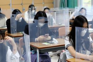 เกาหลีใต้สั่ง 'ปิดโรงเรียน' ทั่วกรุงโซลหลังโควิด-19 กลับมาระบาดหนัก